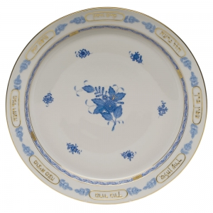 Footed Seder Plate - Blue
