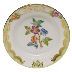Small Sedar Bowl 5 - Multi color