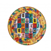 Versace Christmas Holiday Alphabet Bread & Butter Plate