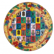 Versace Christmas Holiday Alphabet Tray/ Tart Platter - 13""