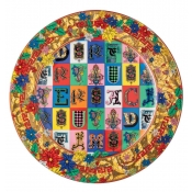 Versace Christmas Holiday Alphabet Christmas Plate