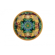 Versace Jungle Animalier Service Plate - 13""