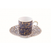 Coffee Saucer - White
