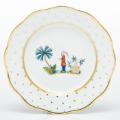 Herend Asian Garden Salad Plate - Motif 2