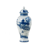 Mottahedeh Small Covered Jar