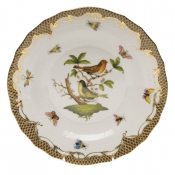 Rothschild Bird Brown Border DESSERT PLATE - MOTIF 03 8.25""