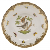 Rothschild Bird Brown Border DESSERT PLATE - MOTIF 04 8.25""