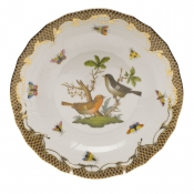 Rothschild Bird Brown Border DESSERT PLATE - MOTIF 05 8.25""