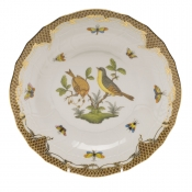 Rothschild Bird Brown Border DESSERT PLATE - MOTIF 07 8.25""