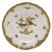 Rothschild Bird Brown Border DESSERT PLATE - MOTIF 09 8.25""