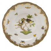 Rothschild Bird Brown Border DESSERT PLATE - MOTIF 11 8.25""