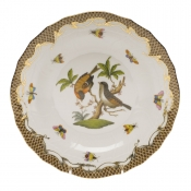 Rothschild Bird Brown Border DESSERT PLATE - MOTIF 12 8.25""